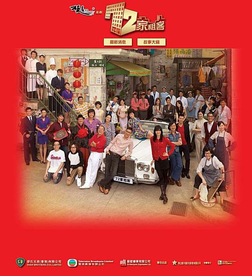 "The cast of ""72 Tenants of Prosperity,"" a 2010 Chinese Lunar New Year from producer, star and co-director Eric Tsang (red shirt and white pants, front center). Photo: Shaw Brothers"