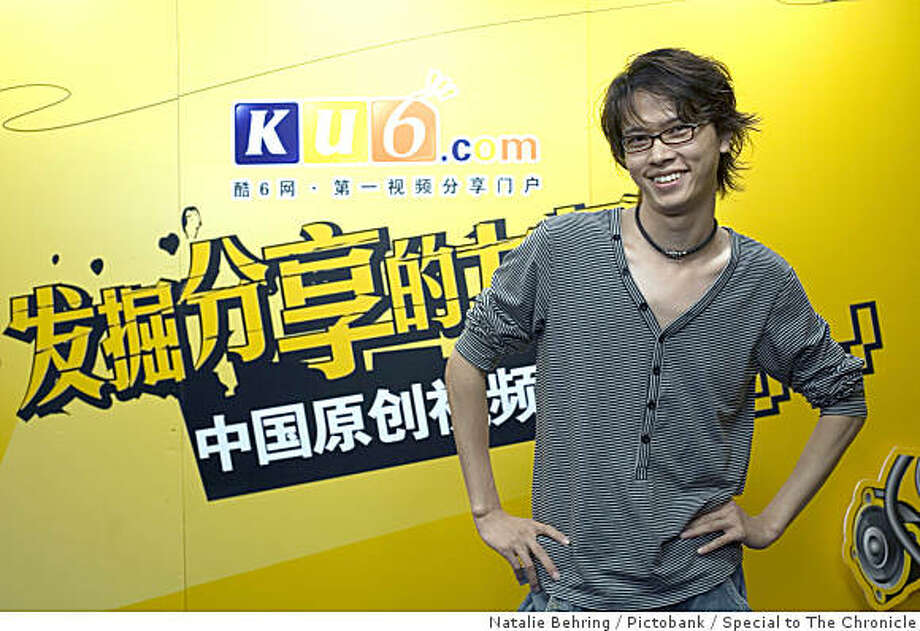Liu Zetian of Ku6.com in Beijing. Photo by Natalie Behring / Pictobank / Special to The Chronicle Photo: Natalie Behring / Pictobank, Special To The Chronicle