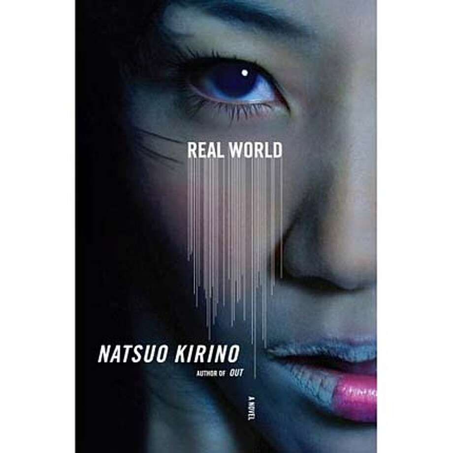 Real World' by Natsuo Kirino
