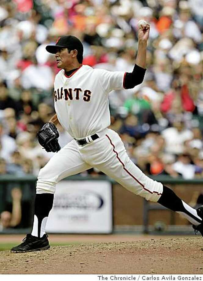 Rookie pitcher, Geno Espineli in his first major league game. The San Francisco Giants played the Milwaukee Brewers at AT&T Park in San Francisco, Calif., on Sunday, July 20, 2008, losing, 7-4 and were swept in the three game series. Photo: Carlos Avila Gonzalez, The Chronicle