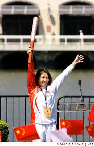The start of the Olympic Torch Relay at McCovey Cove in San Francisco, Calif., on April 9, 2008. Photo by Craig Lee / The Photo: Photo By Craig Lee