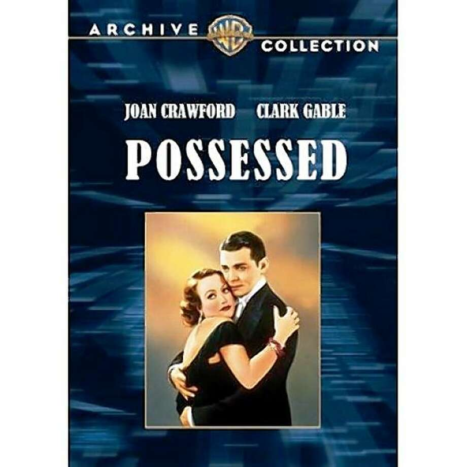 dvd cover POSSESSED Photo: Amazon.com