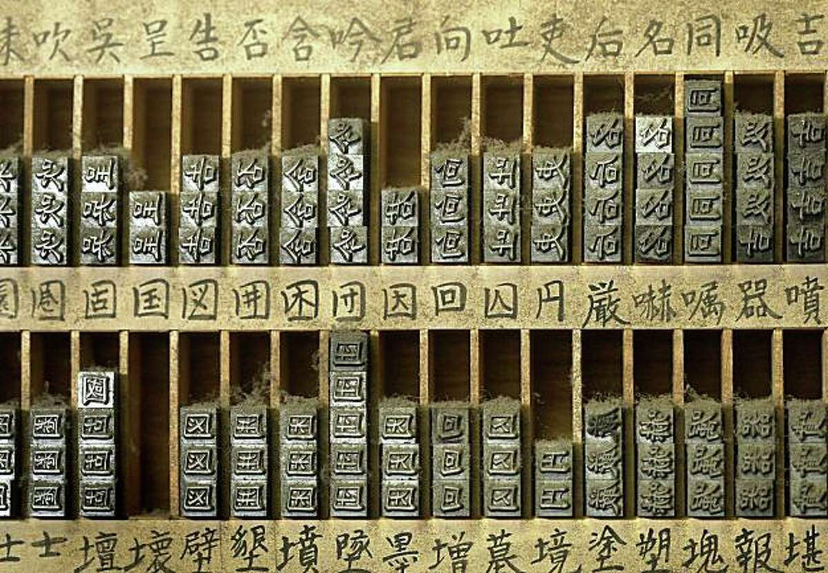 Metal type used to print The Nichi Bei Times in 1946 is displayed at the paper's San Francisco office on August 20, 2009. Northern California's oldest Japanese American newspaper announced today that it would close after 63 years in business.