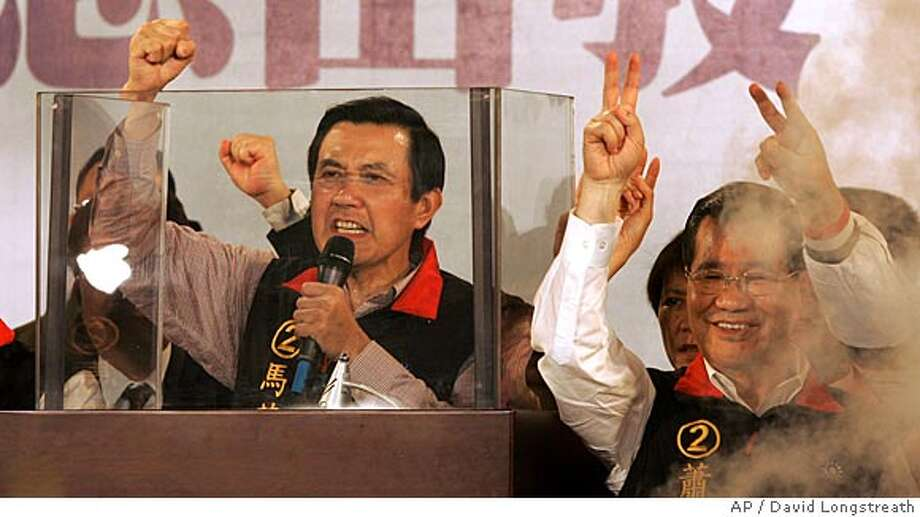 Taiwan's opposition leader Ma Ying-jeou, center, celebrates his presidential victory along with running mate Vincet Siew, right, during post election ceremonies Saturday, March 22, 2008, in Taipei, Taiwan. Ma cruised to victory in the presidential election Saturday, promising to expand economic ties with China while protecting the island from being swallowed up politically by its giant communist neighbor. (AP Photo/David Longstreath) Photo: David Longstreath