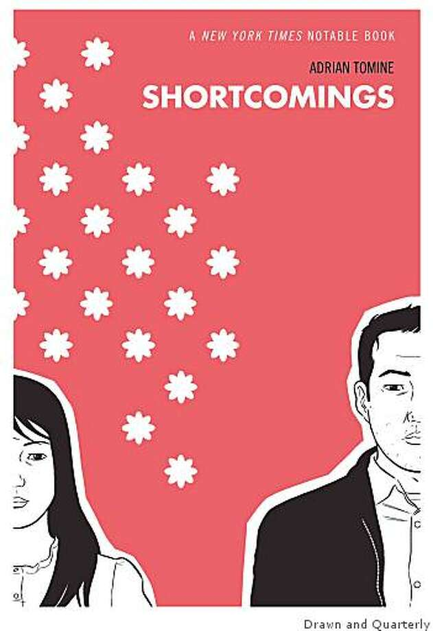 "Cover of Adrian Tomine's ""Shortcomings."" Photo: Drawn And Quarterly"