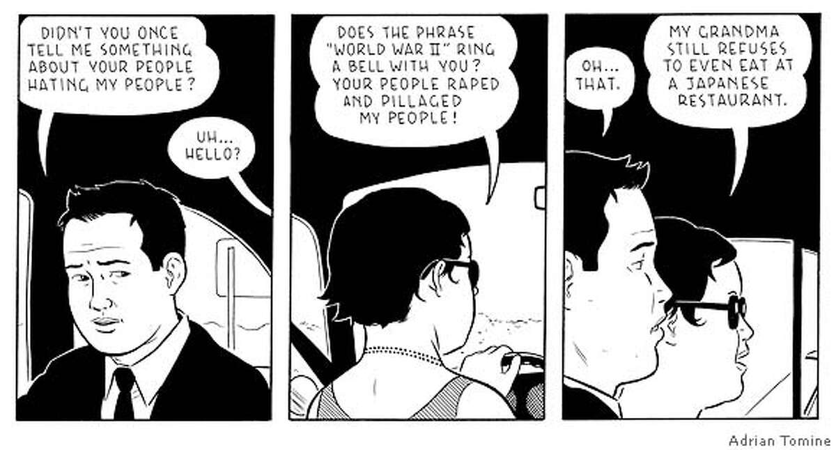 """panels from Adrian Tomine's """"Shortcomings"""""""