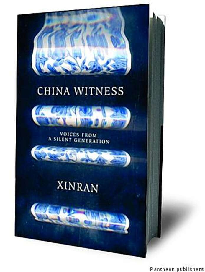 China Witness by Xinran is reviewed in Datebook on March 16, 2009. Photo: Pantheon Publishers