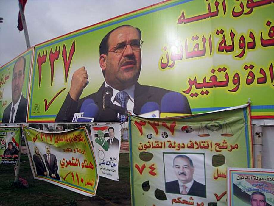 Iraqi Prime Minister Nouri al Maliki is shown in a campaign poster in Baghdad, Iraq. Maliki, the incumbent premier who's being challenged by a formidable alliance of his rivals, strikes a number of poses in his campaign posters throughout the city. Iraqis enjoy poking fun at candidates ahead of the March 7 parliamentary elections. (Hannah Allam/MCT) Photo: Hannah Allam, MCT