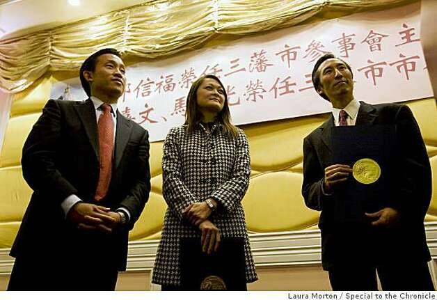 San Francisco Supervisors David Chiu, Carmen Chu and Eric Mar (left to right) stand onstage while they are honored during a dinner organized by the Chinese Chamber of Commerce at the New Asia Restaurant in San Francisco , Calif., on Friday, January 9, 2009. Photo: Laura Morton, Special To The Chronicle