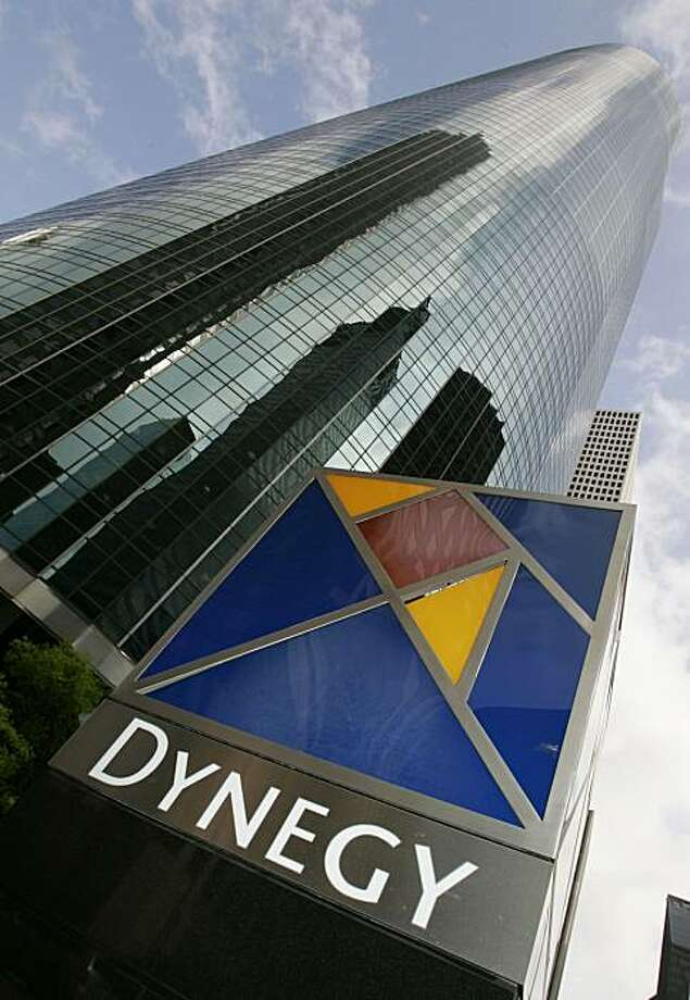 FILE - This file photograph taken March 8, 2006, shows the location where Dynegy Inc.'s headquarters is located in Houston. Asset manager Blackstone Group said Friday it is paying $542.7 million to take Dynegy Inc. private in a three-way deal that will see Dynegy also sell four power plants to NRG Energy Inc. Photo: David J. Phillip, File, AP