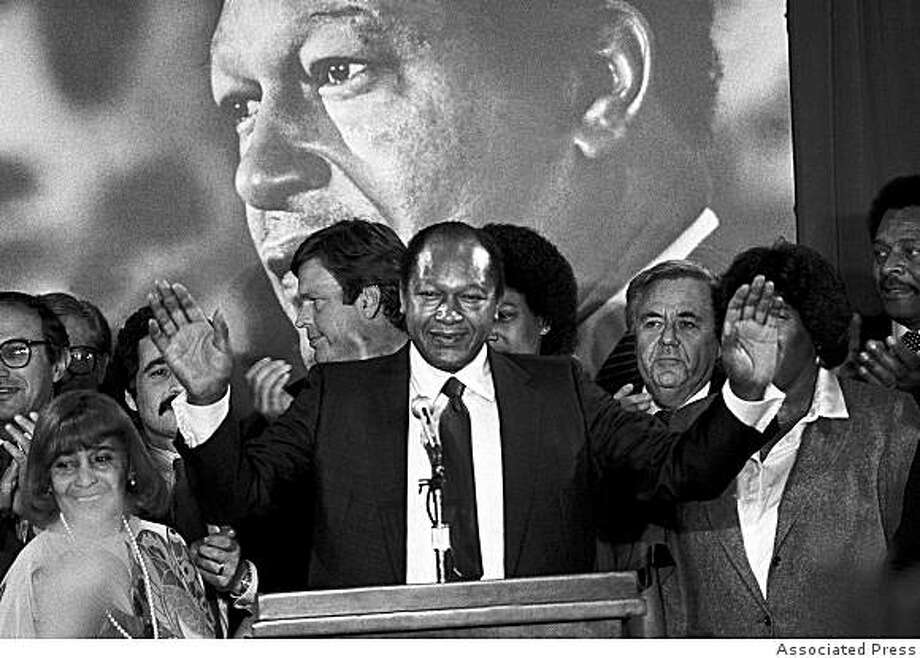 Los Angeles Mayor Tom Bradley reacts to supporters cheers Tuesday, Nov. 3, 1982 in Los Angeles during the early hours of returns in the state gubernatorial race. Bradley lost in a very close race to Republican challenger George Deukmejian. Photo: Associated Press