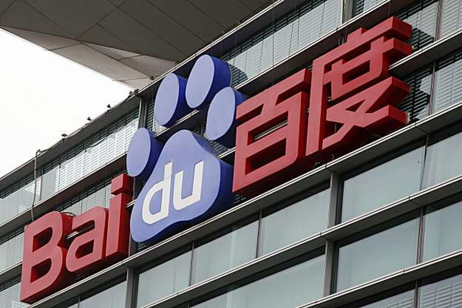 The Baidu Inc. logo hangs outside the company's office in Shanghai, China, on Monday, July 12, 2010. After winning permission from China's government to continue to operate in the country, Google Inc. must now fight for relevance as Baidu Inc. extends its dominance in the world's largest internet market. Photographer: Qilai Shen/Bloomberg Photo: Qilai Shen, Bloomberg