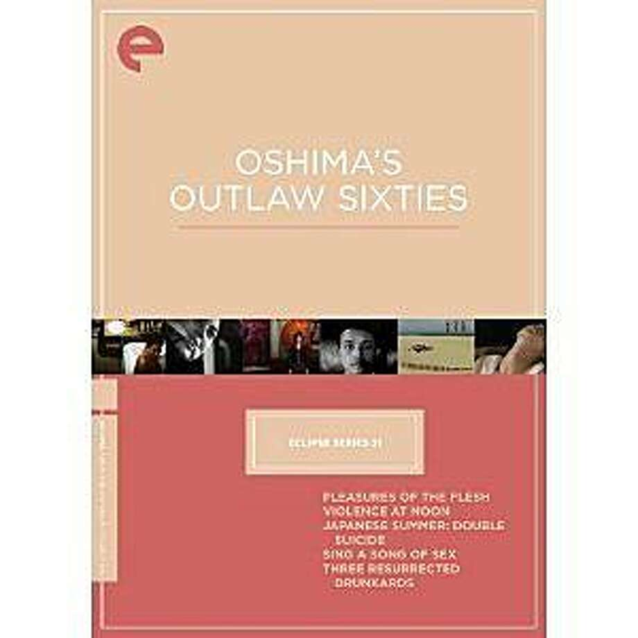 dvd cover OSHIMA'S OUTLAW SIXTIES Photo: Amazon.com