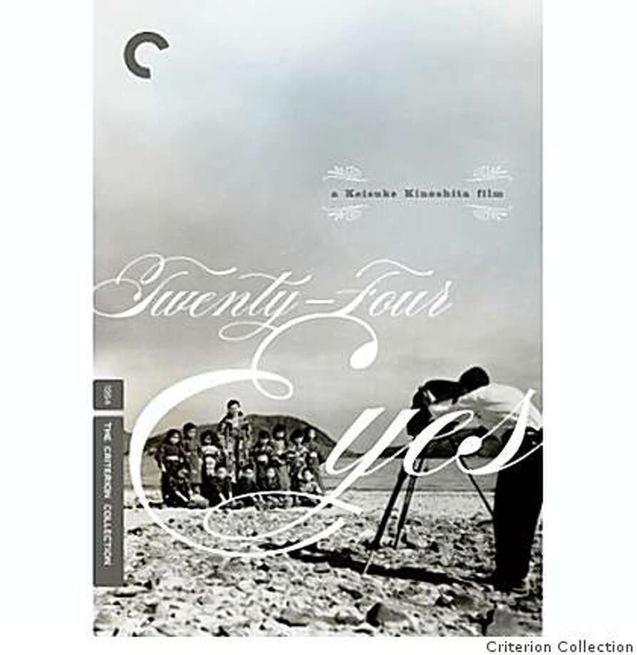 "DVD cover: ""Twenty-Four Eyes"" Photo: Criterion Collection"