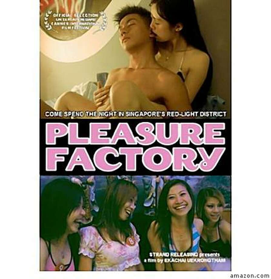 dvd cover PLEASURE FACTORY Photo: Amazon.com