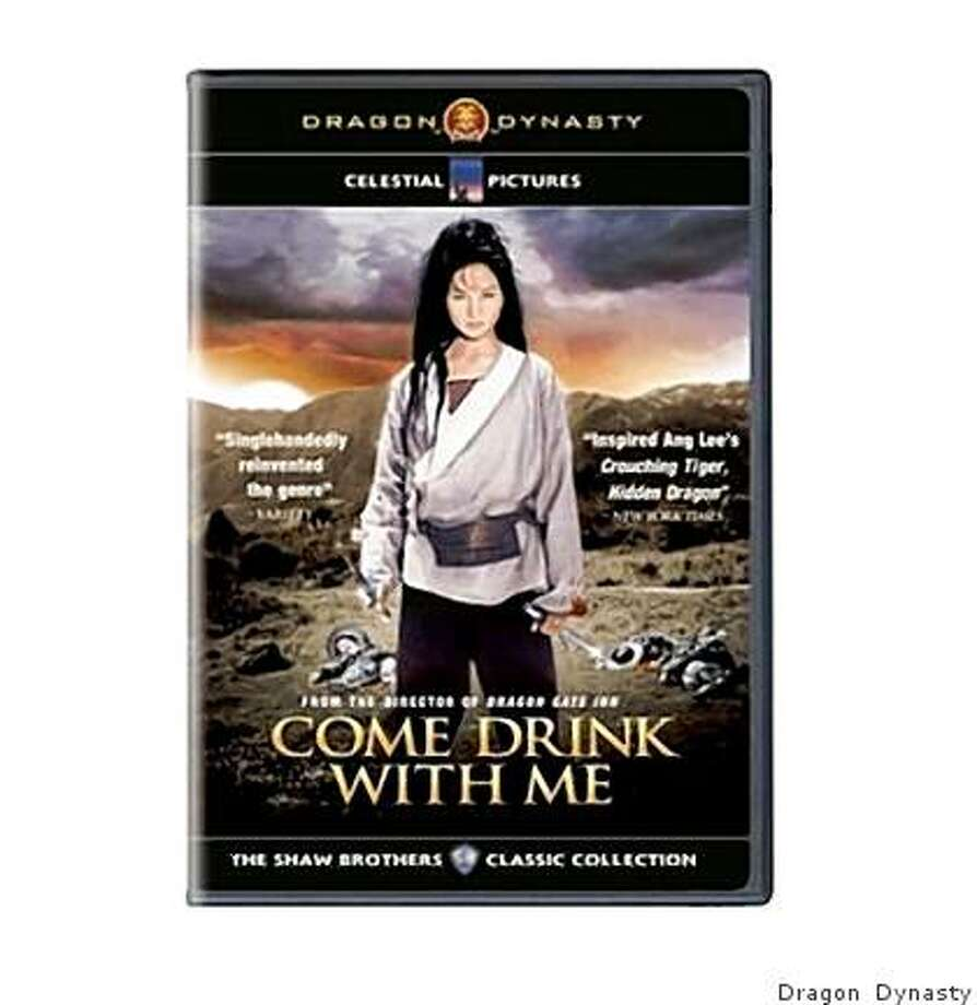 DVD cover: Come Drink With Me Photo: Dragon Dynasty