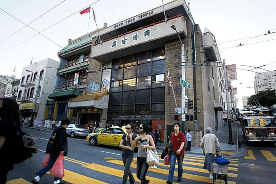 The first U.S. Post Office branch in San Francisco's Chinatown was founded by Lim Poon Lee in 1966.   867 Stockton St. is the building on the corner in San Francisco, Calif., on Monday, November 2, 2009. Photo: Liz Hafalia, The Chronicle