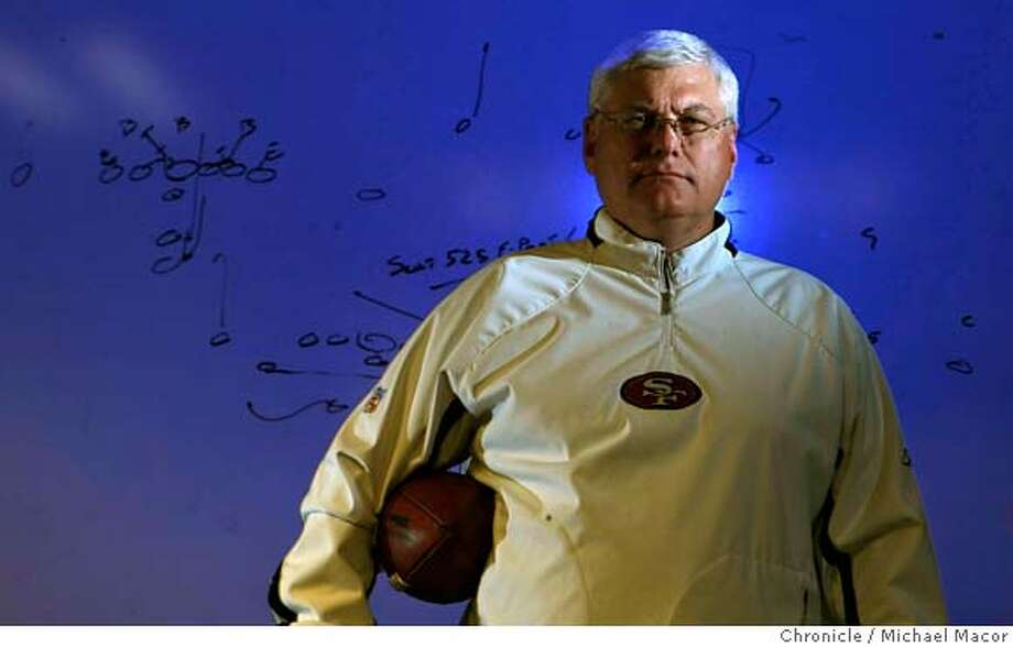###Live Caption:Mike Martz is the new offensive coordinator for the San Francisco 49ers football team, Martz poses for a photograph at the Santa Clara, Calif. headquarters of the team on April 29, 2008.  Photo by Michael Macor/ San Francisco Chronicle###Caption History:Mike Martz is the new offensive coordinator for the San Francisco 49ers football team, Martz poses for a photograph at the Santa Clara, Calif. headquarters of the team on April 29, 2008.  Photo by Michael Macor/ San Francisco Chronicle###Notes:Mike Martz is the new Offensive Coordinator of the San Francisco Forty Niners.###Special Instructions:Mandatory credit for Photographer and San Francisco Chronicle No sales/ Magazines Out Photo: Michael Macor