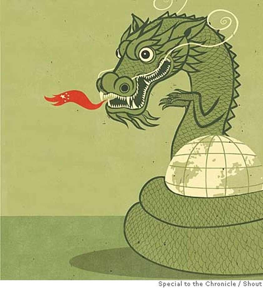 Insight China Firewall