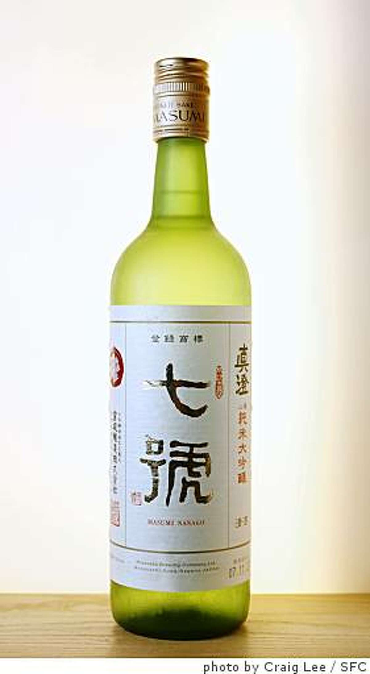 Sake bottle. Photo of Masumi Nanago Yamahai Junmai Daiginjo.photo by Craig Lee / The Chronicle