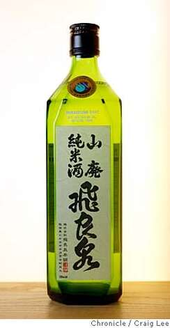 Sake bottle. Photo of Hiraizumi Yamahai Tokubetsu Junmai.  photo by Craig Lee / The Chronicle MANDATORY CREDIT FOR PHOTOG AND SF CHRONICLE/NO SALES-MAGS OUT Photo: Photo By Craig Lee