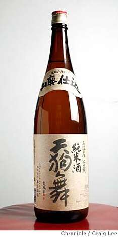 Sake bottle. Photo of Tengumai Yamahai Junmai.  photo by Craig Lee / The Chronicle MANDATORY CREDIT FOR PHOTOG AND SF CHRONICLE/NO SALES-MAGS OUT Photo: Photo By Craig Lee