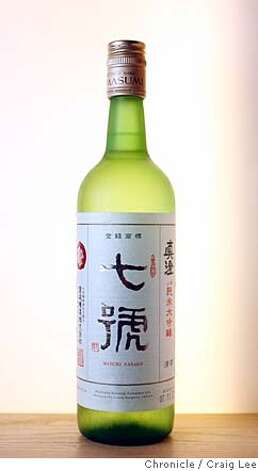 Sake bottle. Photo of Masumi Nanago Yamahai Junmai Daiginjo.  photo by Craig Lee / The Chronicle MANDATORY CREDIT FOR PHOTOG AND SF CHRONICLE/NO SALES-MAGS OUT Photo: Photo By Craig Lee