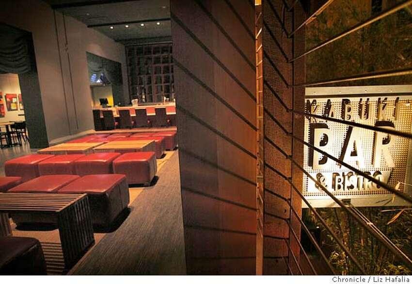 SUNDANCE12_086_LH.JPG Second floor Kabuki Bar and Bistro. The Sundance cinemas is having its grand opening December 14th at its newly refurbished Kabuki theater. Liz Hafalia/The Chronicle/San Francisco/12/8/07 ** cq