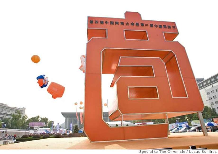A giant Alibaba's chinese logo welcomes visitors to Alifest (Alibaba's festival) in Hangzhou, Zhejiang province, China, on September 16, 2007. Photographer: Lucas Schifres/Pictobank Photo: Lucas Schifres