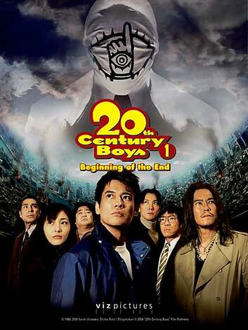 """20th Century Boys,"" the movie of the manga, premiering at New People's Viz Cinema. Photo: Courtesy Of New People"