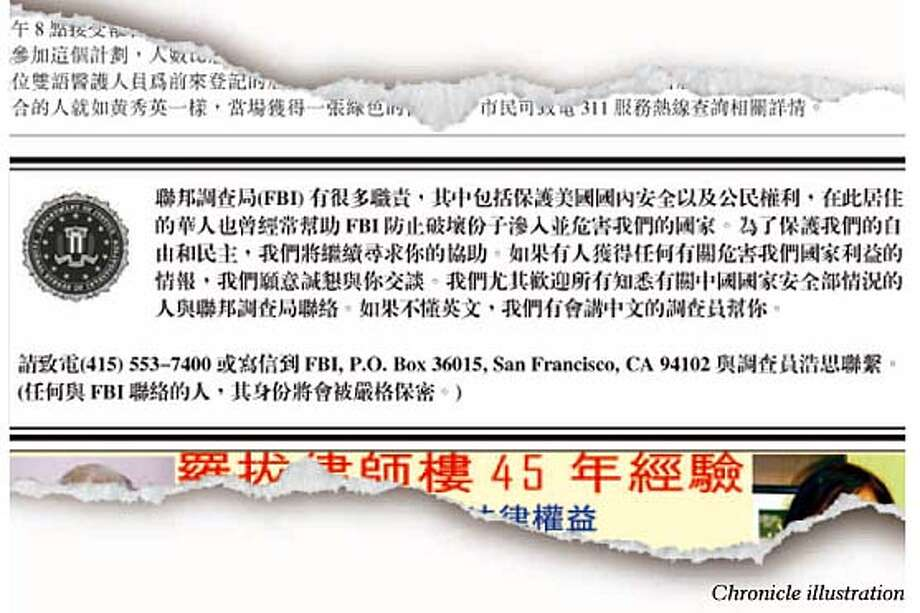 This FBI ad seeks information on Beijing-sponsored espionage. Chronicle Illustration