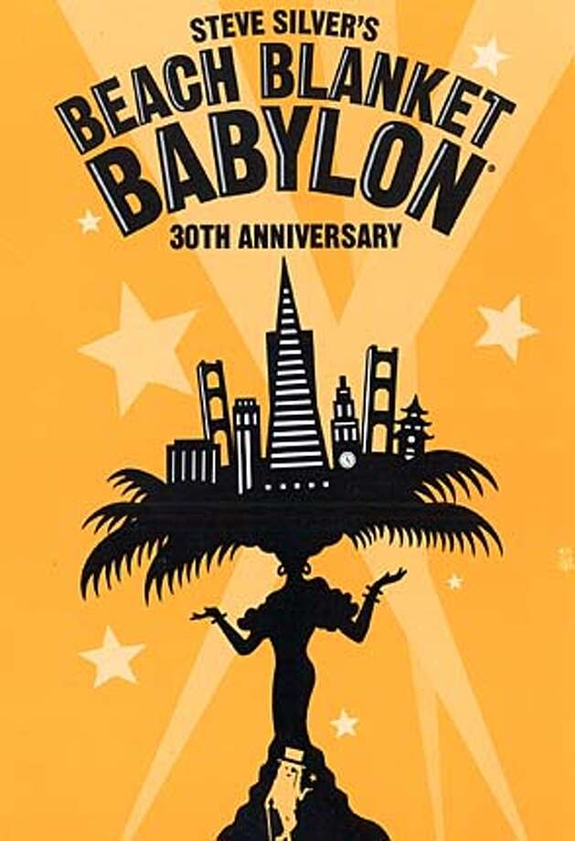 BEACH BLANKET BABYLON 30TH ANNIVERSARY BENEFITS LOCAL ARTS ORGANIZATIONS.