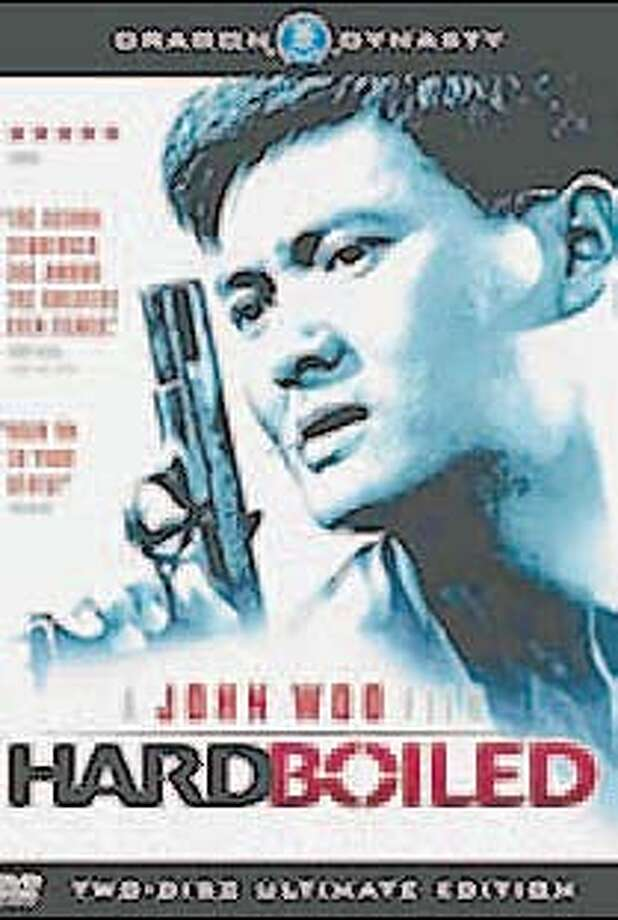"""""""Hard Boiled: Two-Disc Ultimate Edition"""""""
