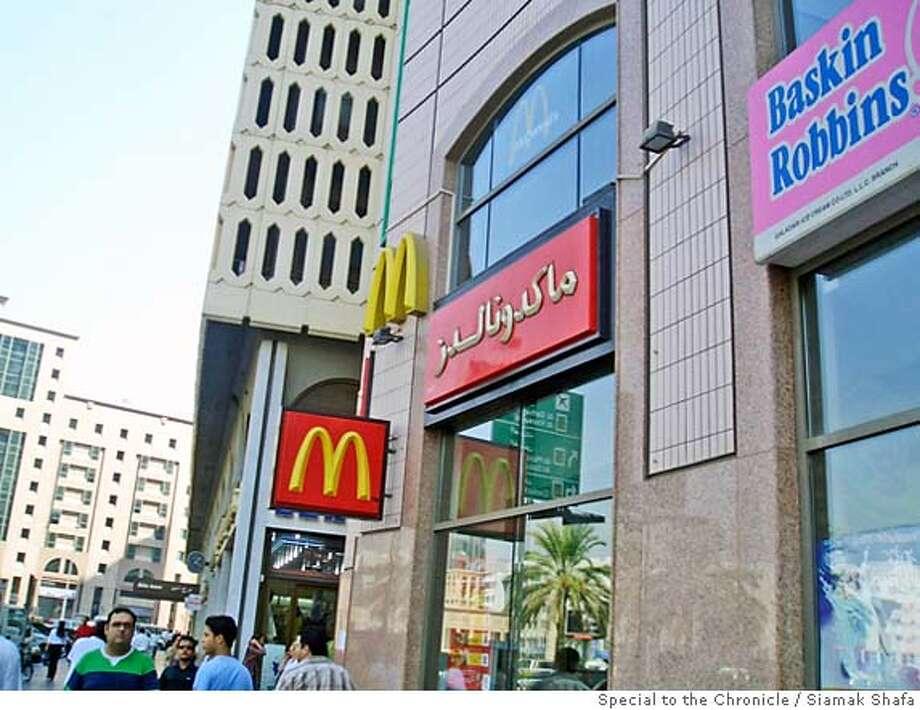 A McDonalds in Mecca, Saudi Arabia Photo: Siamak Shafa / Special To The Ch