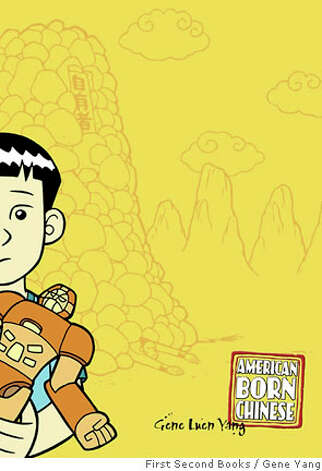 "Rebel Yellow: Gene Yang's ""American Born Chinese"" has turned the book  publishing establishment on its head--and they like it. Courtesy First Second Books"
