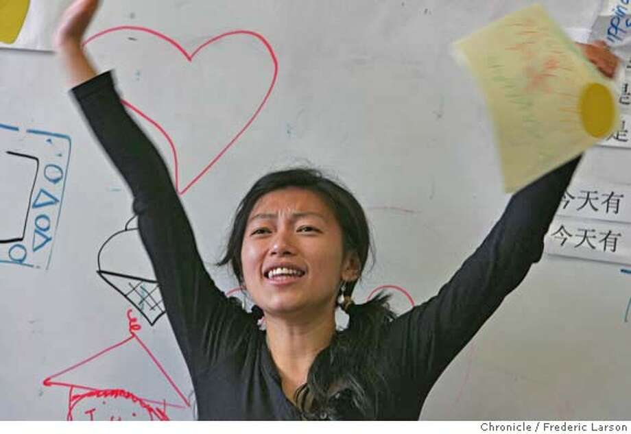 Kindergartner teacher Angelica Chang teaches mandarin at Starr King Elementary which is immersion class, which means the teachers don't speak English and the kids spend their day learning in Chinese, a new language for virtually all the kids. ***Angelica Chang 10/2/06  {Frederic Larson} MANDATORY CREDIT FOR AND SAN FRANCISCO CHRONICLE/ -MAGS OUT Photo: Frederic Larson