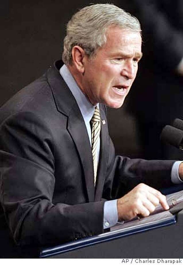 President Bush speaks about the war on terror at a hotel in Washington Friday, Sept. 29, 2006. The president delivered the latest in a series of speeches on the war on terrorism, admitted to setbacks in Afghanistan but he predicted ultimate victory over resurgent Taliban forces there and against terrorists everywhere. (AP Photo/Charles Dharapak) Photo: CHARLES DHARAPAK