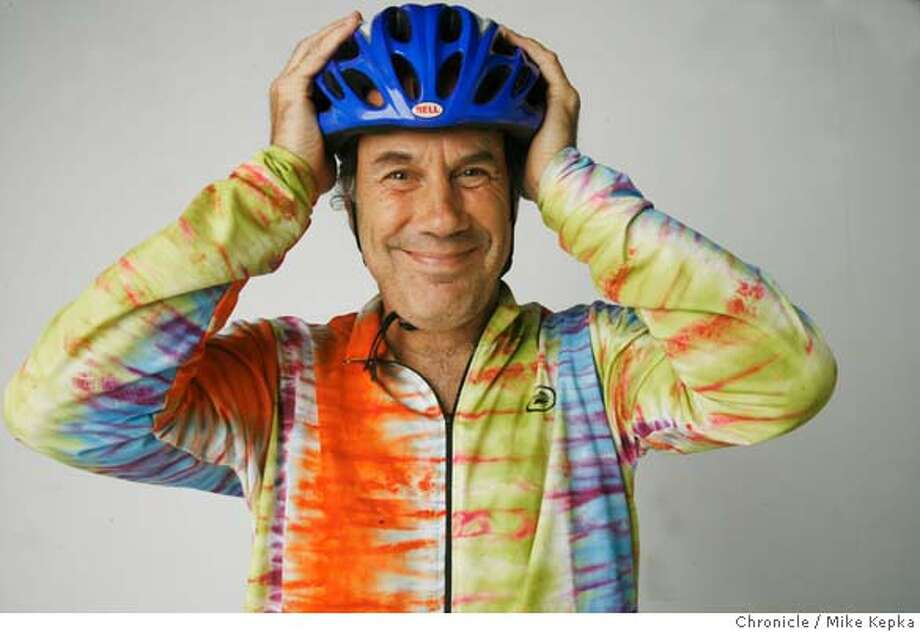 bike25066_mk.JPG In preparation for his cross country bike tour, Steve Rubenstein is photographed with his bike in the Chronicle studio in San Francisco, CA on Friday June 23, 2006.  Mike Kepka / The Chronicle Steve Rubenstein (cq) from SFGATE MANDATORY CREDIT FOR PHOTOG AND SF CHRONICLE/ -MAGS OUT Photo: Mike Kepka