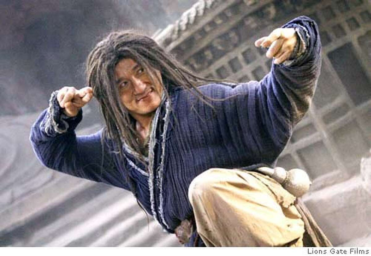 Come Drink With Me: Jackie Chan as Lu Yan. Photo by Lions Gate Films