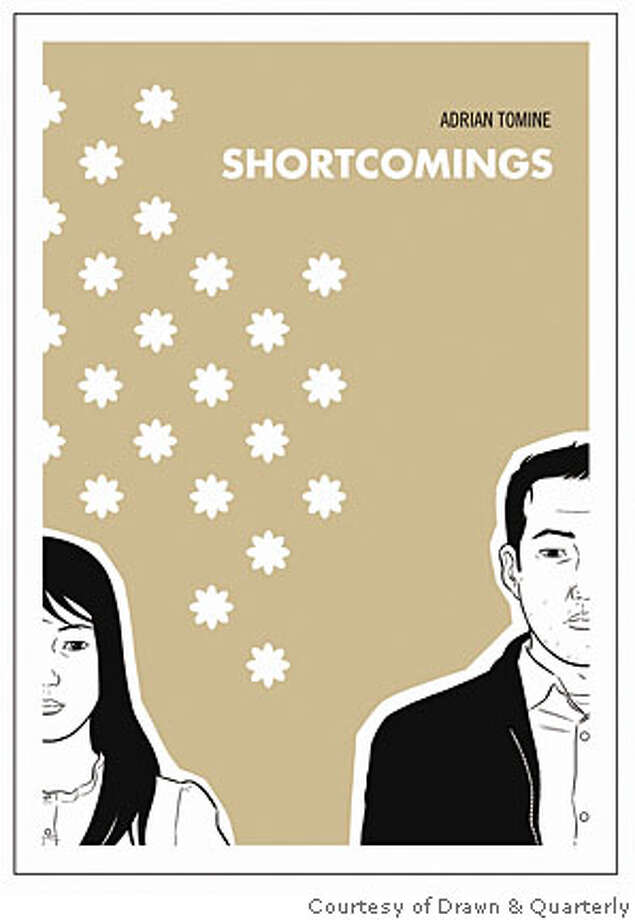 """Cover of Adrian Tomine's graphic novel """"Shortcomings.""""  Image courtesy of Drawn & Quarterly."""