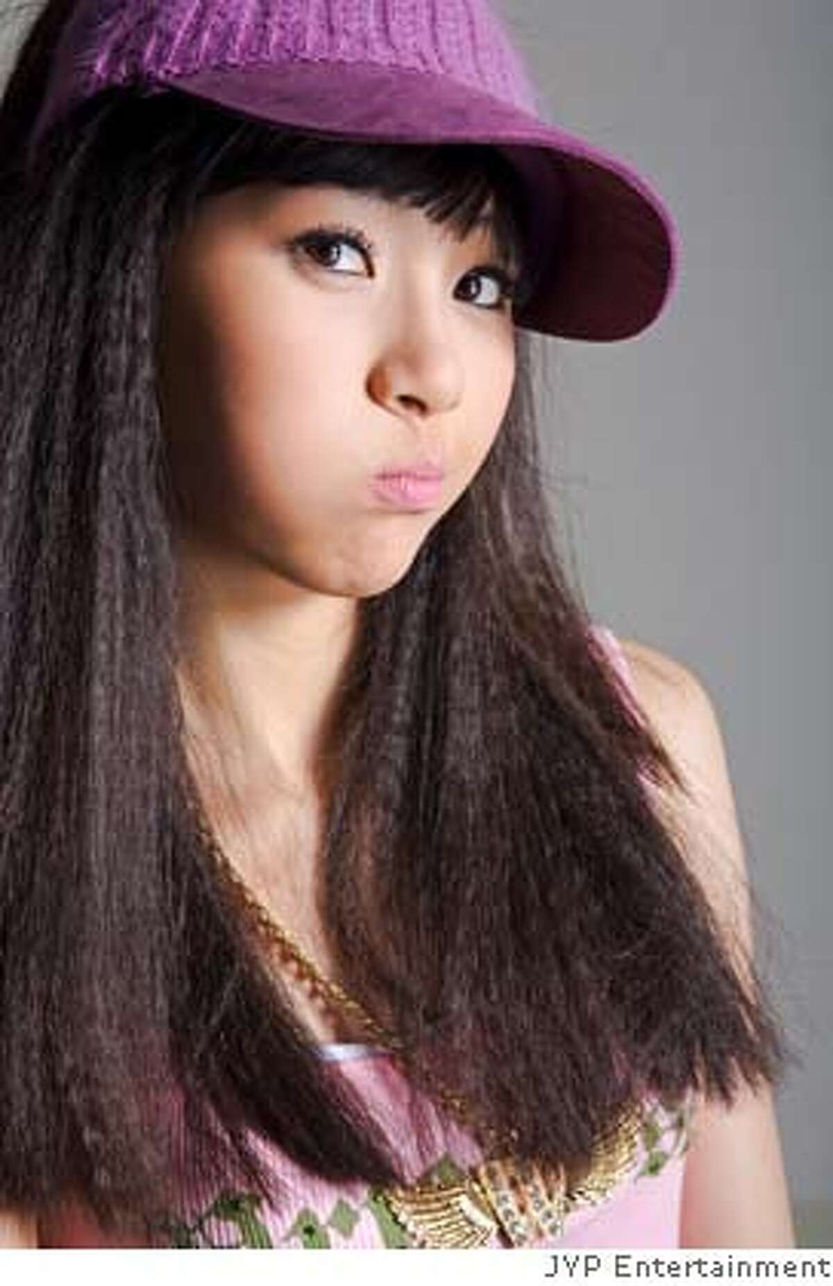 The Strange One: 15-year-old Sun Mi is lovingly called the