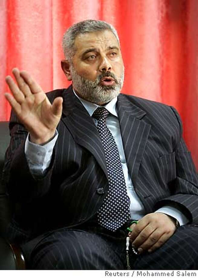Palestinian PM Haniyeh talks during his visit to the pro-Hamas Islamic University in Gaza Photo: MOHAMMED SALEM