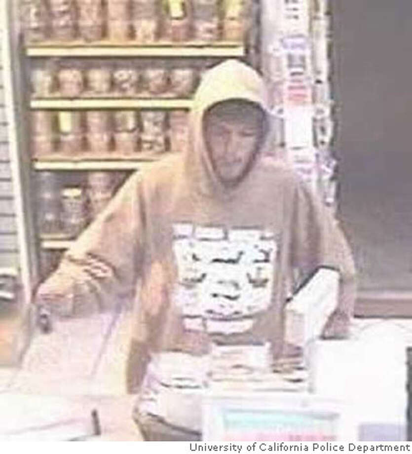 UC police are looking for this man in an arson investigation. Image courtesy of University of California Police Department
