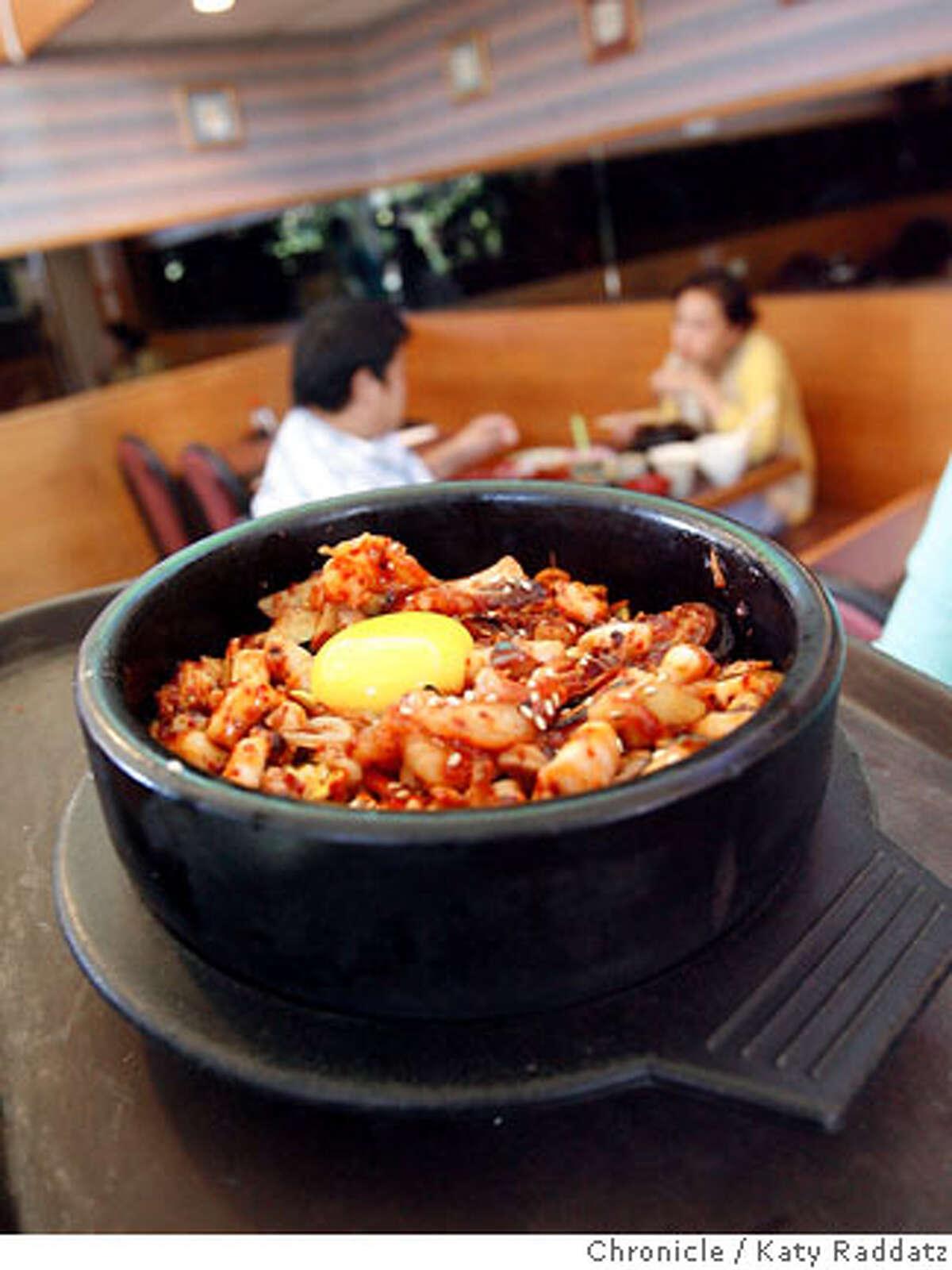 BARGAIN11 Seafood Bi Bim Bop at Arang Restaurant at 1506 Fillmore St. in San Francisco, CA., which serves Japanese and Korean food. KATY RADDATZ / The Chronicle Photo taken on 10/2/07, in San Francisco, CA, USA