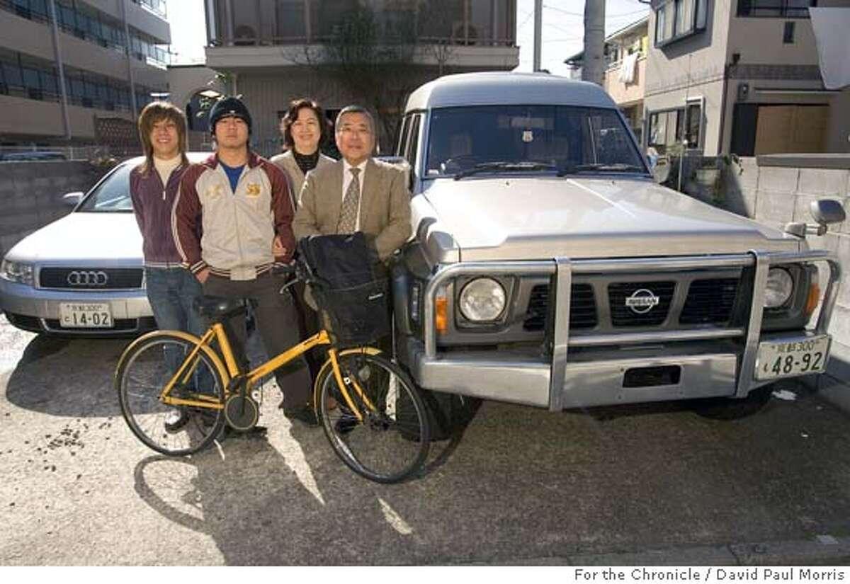The Fukao family of Kyoto, Japan