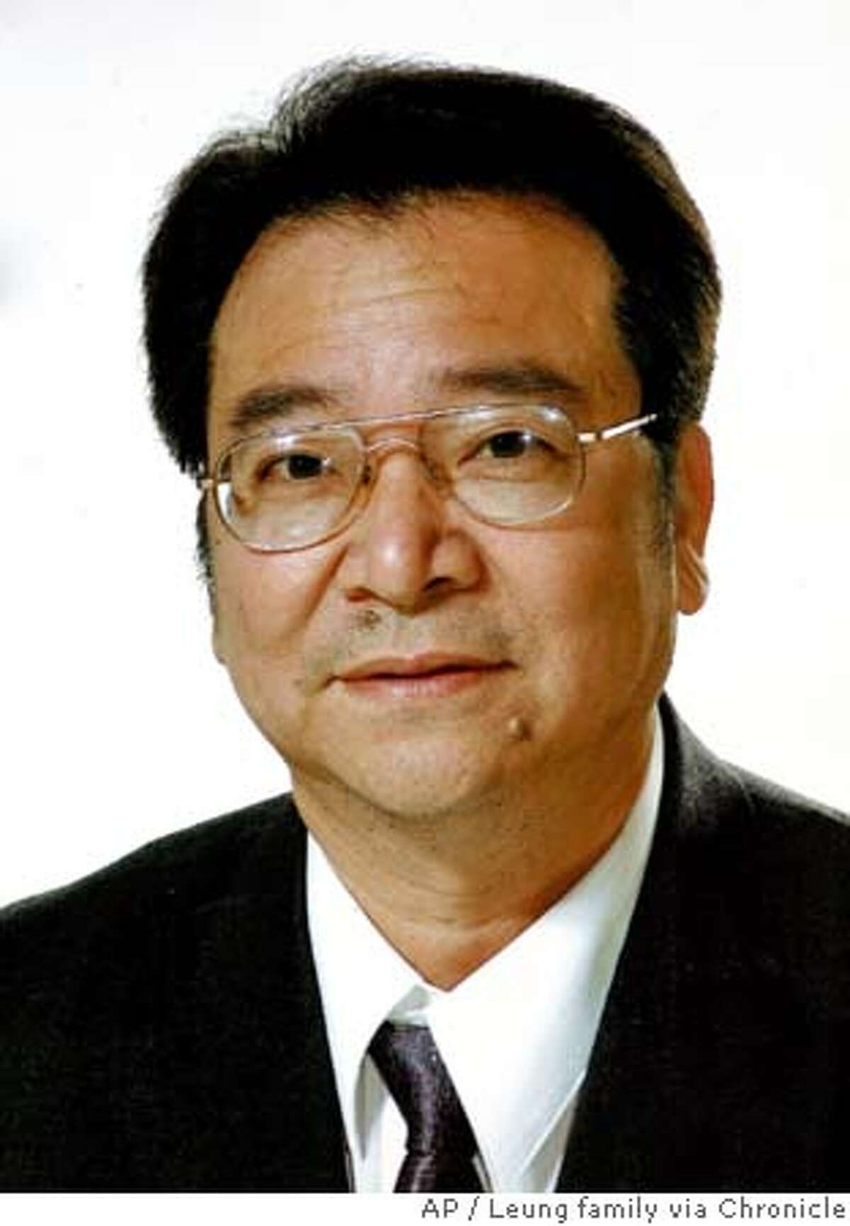 Allen Leung in an undated family photo. Leung, 56, was killed Monday, Feb. 27, 2006, inside his import-export business Wonkow International Enterprises in Chinatown.