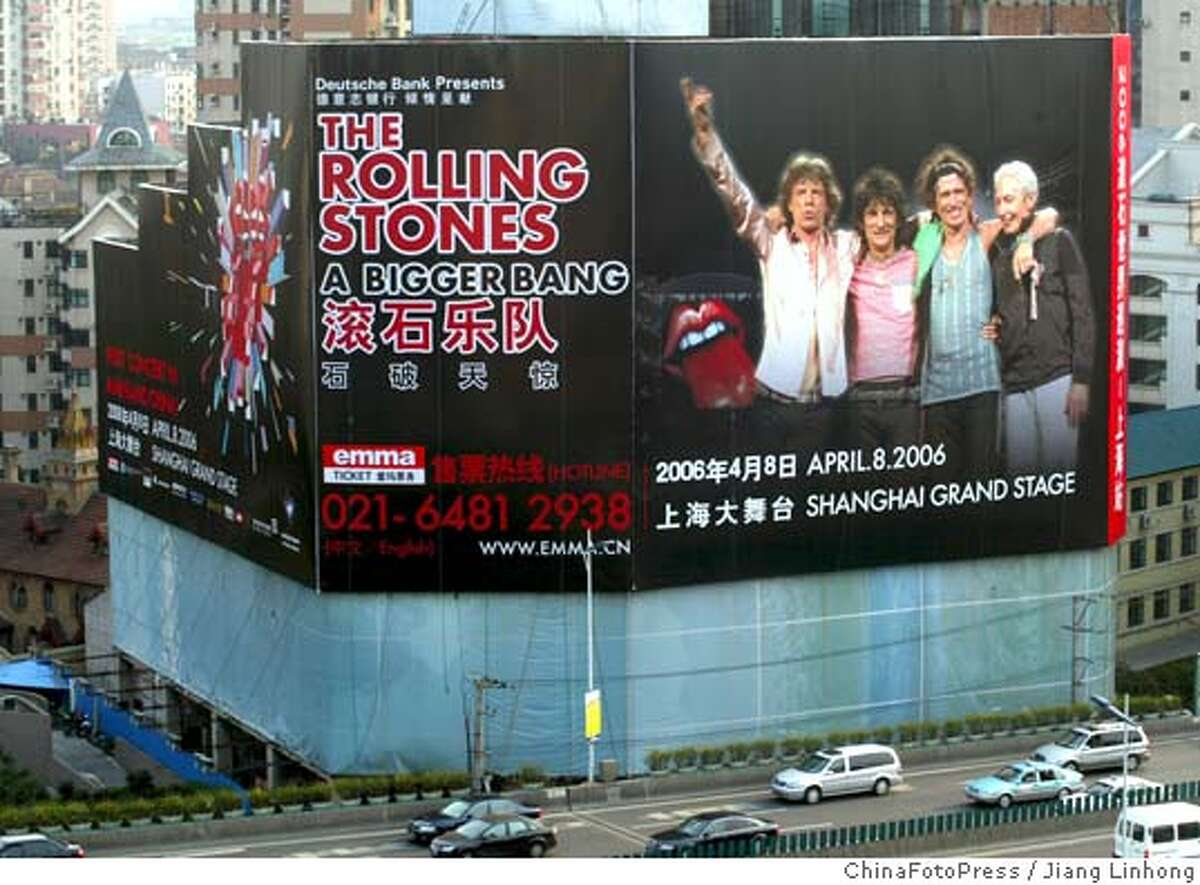 A big poster of Rolling Stone appears in Shanghai