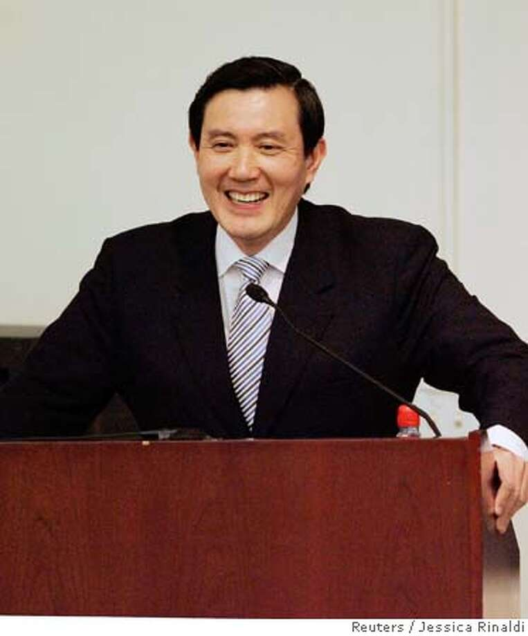 "Ma Ying-jeou, Mayor of Taipei, Taiwan laughs at the beginning of speech called ""A Vision for Peace and Prosperity"" at Harvard University in Cambridge, Massachusetts March 21, 2006. REUTERS/Jessica Rinaldi 0 Photo: JESSICA RINALDI"