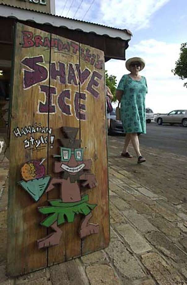 Cold comfort: On Front Street, traditional Hawaiian treats compete for tourist dollars. Chronicle photo by John Flinn