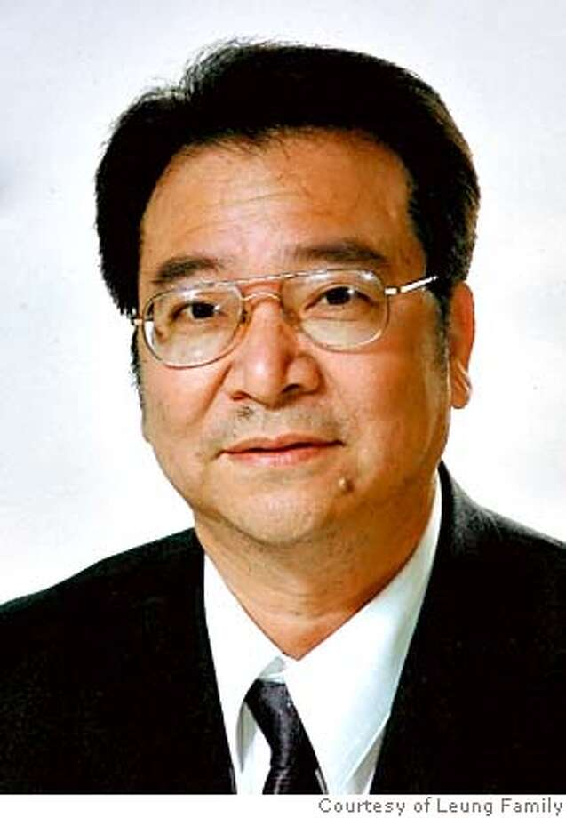 leung411_ward.jpg  Allen Leung in a photograph provided by his family.  Chinatown community leader Allen Leung was gunned down at his Jackson Street business Monday evening. Today the Chinese newspapers had front page stories about his life. NOTE--PHOTO CREDIT SHOULD SAY PHOTO COURTESY OF LEUNG FAMILY Brant Ward3/1/06 Photo: HO
